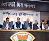 जेपी नड्डा 22 फरवरी को आएंगे बिहार, भूपेंद्र यादव बोले- नीतीश के नेतृत्व में पूर्ण बहुमत से बनेगी NDA सरकार