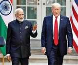भारत और अमेरिका के रिश्ते निरंतर हो रहे हैं मजबूत