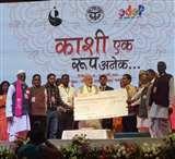 देश में पांच ट्रिलियन अर्थव्यवस्था की जमीन को प्रधानमंत्री नरेंद्र मोदी ने दी 'भरोसे' की संजीवनी