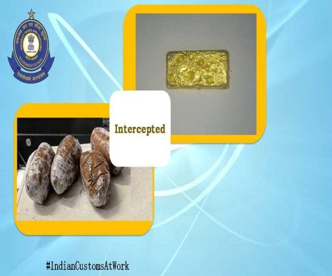 इंफाल से निजी अंग में छुपाकर लाया था सोना, तस्कर गिरफ्तार