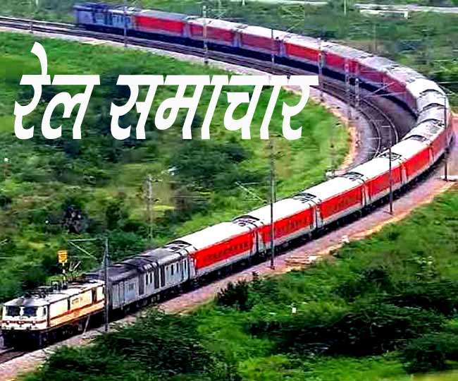 Indian Railways Platform Ticket News Update: Railway's Platform ticket  price hike as Rs 30, Common people entry Allowed at railway stations @  indiarailinfo.com, irctc.co.in