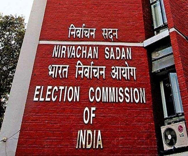चुनाव आयोग ने 12 राज्यों में 14 विधानसभा सीटों पर उपचुनाव की घोषणा की
