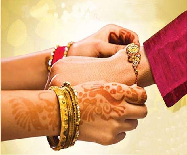 Raksha Bandhan 2021 Date: जानें कब है रक्षाबंधन? इस साल राखी बांधने का क्या है शुभ मुहूर्त