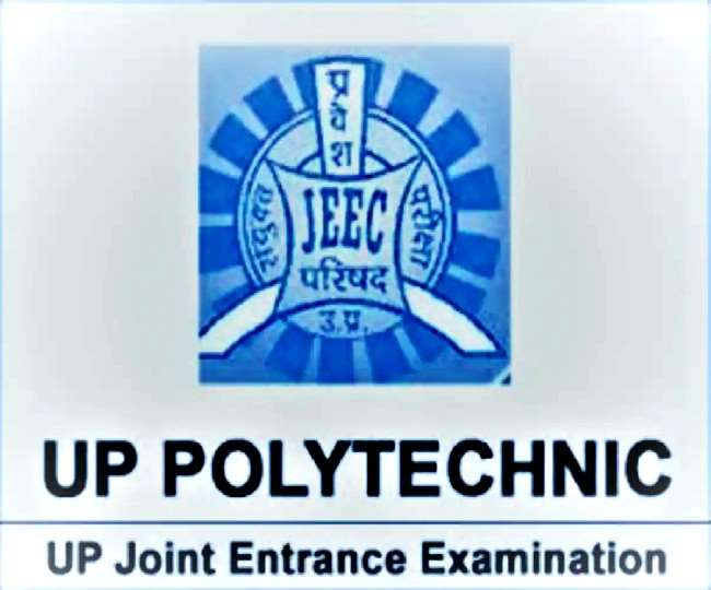 The last date to apply to the UP JEE Polytechnic 2021 Exam has been extended to 25th July 2021