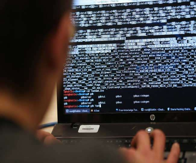 The Israeli defense industry has accused an organization linked to North Korea of ​​cyber attacks on its defense industry.