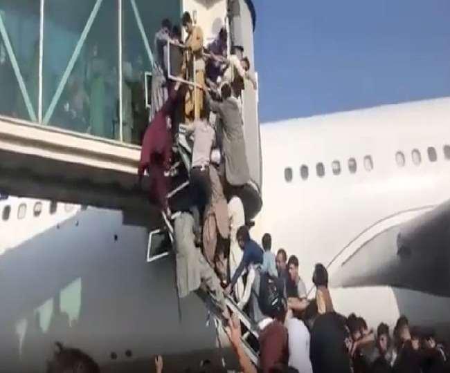 अफगानिस्तान के काबुल एयरपोर्ट पर हंगामे का एक दृश्य।(फोटो: ट्विटर)