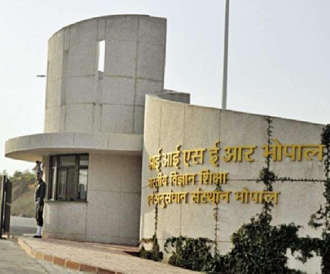 भोपाल स्थित इंडियन इंस्टीट्यूट आफ साइंस एजुकेशन एंड रिसर्च (आइसर)