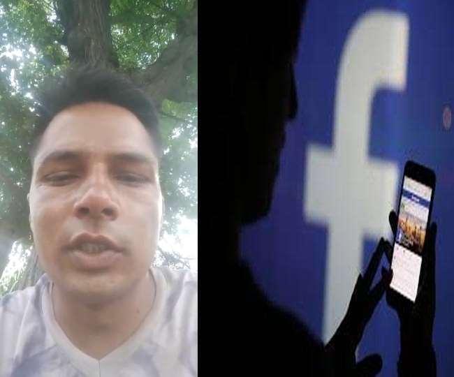 फेसबुक पर लाइव आकर युवक ने दे दी जान, बोला-माता-पिता बहुत अच्छे, ससुराल वाले प्रताडि़त करते