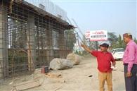 एनएचएआइ के सीनियर इंजीनियर ने किया निर्माण कार्यो का निरीक्षण