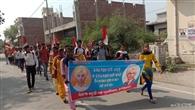 मनमानी फीसों के विरोध में विद्यार्थियों ने निकाला रोष मार्च
