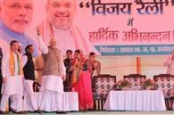 एक तरह देशभक्तों की टोली भाजपा, दूसरी तरफ दामाद, दरबारी और दलालों की पार्टी कांग्रेस : अमित शाह