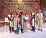 AKTU का 17वां दीक्षा समारोह: बजा बेटियों का डंका, दीक्षा सिंह को चांसलर मेडल Lucknow News