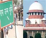 Ayodhya Case : UP में 30 नवंबर तक फील्ड में तैनात पुलिस और प्रशासन के अफसरों की सभी छुट्टियां रद
