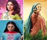 तीन फिल्में...तीन अलग किरदार, कितना चैलेंजिग था भूमि पाडनेकर के लिए 'शूटर दादी' से 'पत्नी' बनना