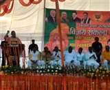 UP Assembly By Election 2019: दुनिया के सामने गिड़गिड़ा रहा है पाकिस्तानः मुख्यमंत्री Ambedkarnagar News