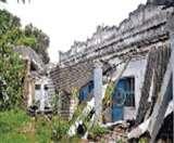 जहां जेपी ने कराया इलाज वह चिकित्सालय अब खंडहर, जानें क्यों हुई यह स्थिति Muzaffarpur News