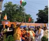 West Bengal: भाजपा की गांधी संकल्प यात्रा शुरू, दिलीप घोष ने तिरंगा फहराकर किया शुभारंभ