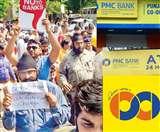 प्रधानमंत्री मोदी को बैैंकिंग व्यवस्था दुरुस्त करनी ही होगी वरना सरकार को साख बचाना मुश्किल होगा