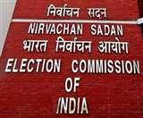 Jharkhand Assembly Election 2019: आज आएगी चुनाव आयोग की टीम, दो दिनों तक मैराथन बैठक