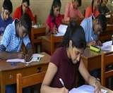 निजी विश्वविद्यालय व संस्थानों में नामांकन को JCECEB लेगी प्रवेश परीक्षा Ranchi News