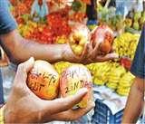 सेबों के जरिये अलगाववाद का जहर घोलने की साजिश, सेब पर पाक व आतंकियों के समर्थन में लिखे हैं नारे