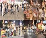 पुलिस के प्लान से 90 फीसद कारोबार ठप, दुकानदारों के विरोध पर सीपी ने पलटा फैसला Ludhiana News