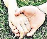 अधूरी रह गई ये प्रेम कहानी, प्रेमी जोड़े ने जहर निगल दे दी जान Panipat News