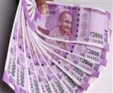 सहपाठी को DSP बनाने का लालच देकर 12 लोगों ने ठगे साढे तीन करोड़ Jalandhar News