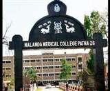 नालंदा मेडिकल कॉलेज में नए सत्र से होगी PG की पढ़ाई, आइ बैंक को होगा लाभ Patna News