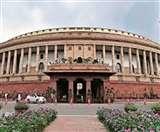 संसद के शीतकालीन सत्र को लेकर मंत्रिमंडल संसदीय समिति की बैठक आज