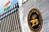 RBI ने लक्ष्मी विलास बैंक पर एक करोड़ रुपये और सिंडीकेट बैंक पर 75 लाख का लगाया जुर्माना