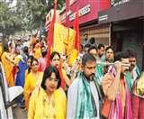 श्री साईं बाबा की निकाली गई पालकी शोभायात्रा, मनी 101वीं पुण्यतिथि Jamshedpur news