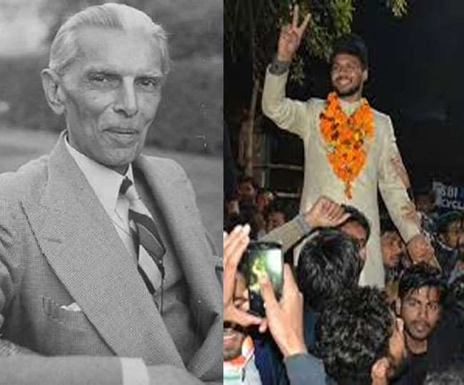 Bihar Assembly Election 2020 Ghost of Jinnah comes out in Bihar Election  Politics boils as Congress gives ticket to supporter