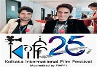 कोलकाता इंटरनेशनल फिल्म फेस्टिवल में दिखी लिहाफ