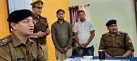 रुपये के लेनदेन में हुआ था गवाह पर हमला