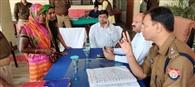 समाधान दिवस में डीएम एसपी ने सुनी फरियादें