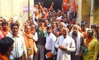 मोदी से अभद्रता पर राहुल के खिलाफ भाजपा ने निकाला पैदल मार्च