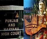 Chandigarh आखिर किसका हिस्सा? पंजाब-हरियाणा ने हिस्सा मानने से किया इन्कार