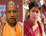लखनऊ में CO को धमकी देने के मामले में मंत्री स्वाति सिंह तलब, CM योगी आदित्यनाथ ने फटकार लगाई