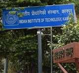 हरगोविंद खुराना अवार्ड के लिए देश के 15 युवा वैज्ञानिकों में आइआइटी के दो प्रोफेसर Kanpur News