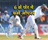 अजब संयोग: इंदौर टेस्ट में एक ओपनर ने जड़ा दोहरा शतक, बाकी हुए 6-6 रन बनाकर आउट