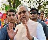 विपक्ष की उम्मीदों पर खरा नहीं उतरा नीतीश का महाराष्ट्र पर बयान, भाजपा नेताओं के खिले चेहरे