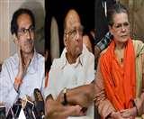Maharashtra Crisis: गवर्नर के साथ कांग्रेस-एनसीपी और शिवसेना की बैठक टली