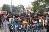 जामिया विश्वविद्यालय में पुलिस अत्याचार के खिलाफ बीएचयू के सैकड़ों छात्र-छात्राओं ने निकाला प्रतिरोध मार्च
