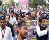 CAB Protest in Jharkhand: बिहार-बंगाल के बाद झारखंड में भी नागरिकता संशोधन कानून का विरोध, सिमडेगा में अंजुमन ने निकाला प्रतिरोध मार्च