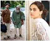 तापसी पन्नू की 'थप्पड़' और अमिताभ बच्चन की 'गुलाबो सिताबो' की रिलीज डेट जारी, जानें- कब होगी रिलीज