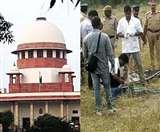 Hyderabad Encounter Case: SC में नई याचिका दायर, पुलिसकर्मियों के खिलाफ FIR की मांग