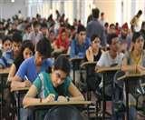 राष्ट्रीय पात्रता प्रवेश परीक्षा : कोड और कोटा को लेकर असमंजस में प्रतियोगी Meerut News