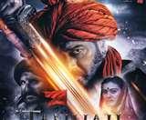 Tanhaji Trailer 2: आज रिलीज़ होगा तानाजी का दूसरा ट्रेलर, दिखेगा अजय देवगन का जलवा