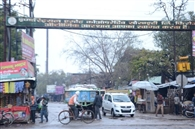 ननि से छिना औद्योगिक आस्थान में टैक्स वसूली का अधिकार